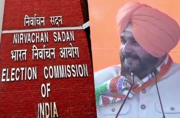 नवजोत सिंह सिद्धू को नोटिस जारी, चुनाव आयोग ने 'मुस्लिम एकजुटता' वाले बयान की CD मांगी
