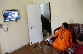 टेलीविजन पर टिकट की घोषणा का इंतजार करती साध्वी प्रज्ञा ठाकुर