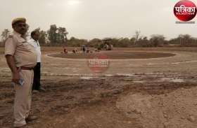 बारिश से पांडाल का टेंट गिरा, हेलीपैड पर पानी भरा, सीएम का दौरा रद्द