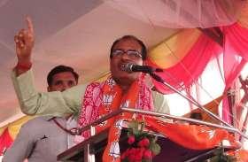 शिवराज ने कहा- 12 राज्यों में फिर मोदी लहर, गुजरात की 26 और एमपी की 29 सीटें जीतेंगे