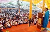 Photos : पूर्व मुख्यमंत्री वसुंधरा राजे ने सीकर में कांग्रेस पर बोला करारा हमला