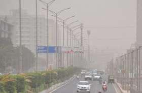 धूल भरी आंधी, समुद्र में तूफान