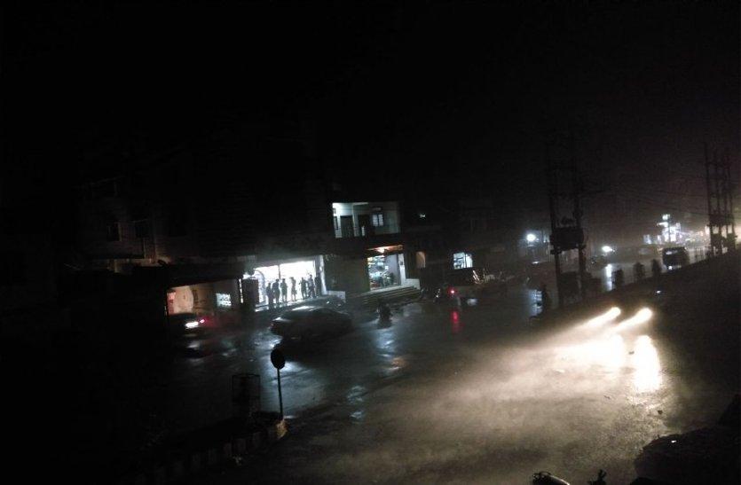 video: आंधी के साथ हुई तेज बारिश, समर्थन मूल्य केन्द्रों पर रखा गेहूं भीगा, मौसम में घुली ठंडक