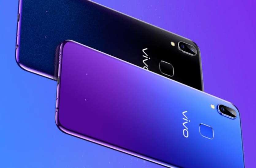 मात्र 240 रुपये में मिल रहा Vivo का ये 18,990 रुपये वाला जबरदस्त स्मार्टफोन, यहां जानें सबकुछ