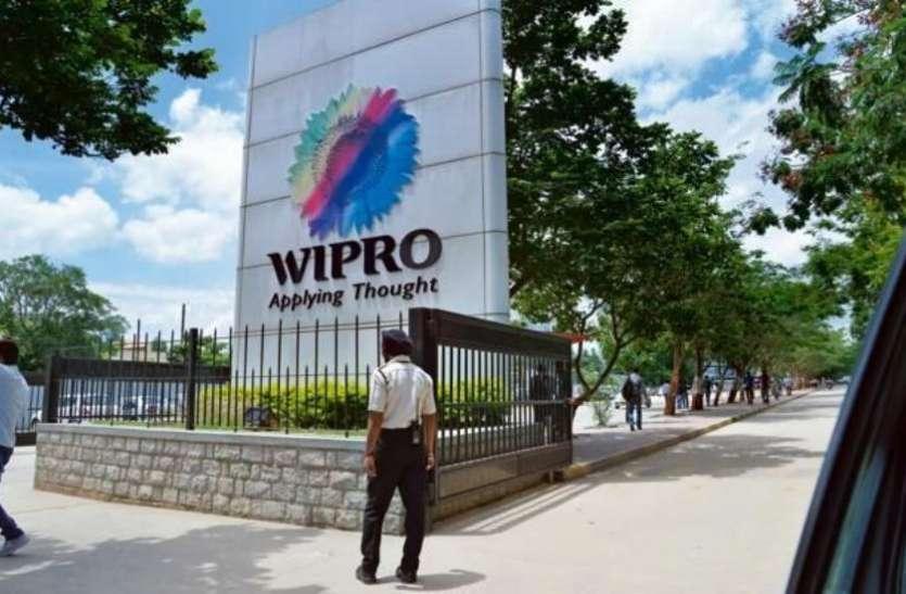 Q4 में 38 फीसदी बढ़ा WIPRO का मुनाफा, 10,500 करोड़ रुपए के शेयर बायबैक को भी मिली मंजूरी