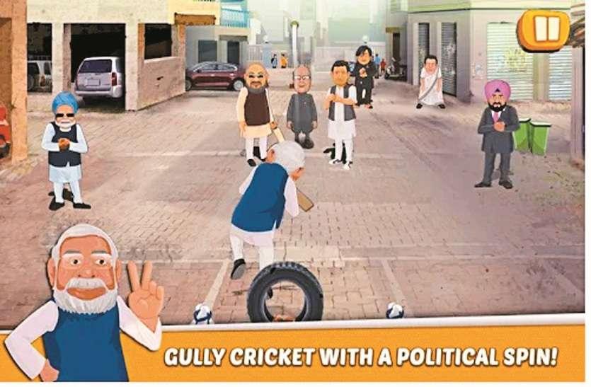 इलेक्शन और आईपीएल के शोर में क्रिकेट बैटल पॉलिटिक्स में छाए मोदी-राहुल