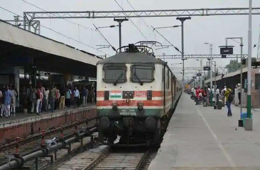 मालगाड़ी के उतरे पहिए तो रेल यातायात हुआ प्रभावित, पढ़े खबर