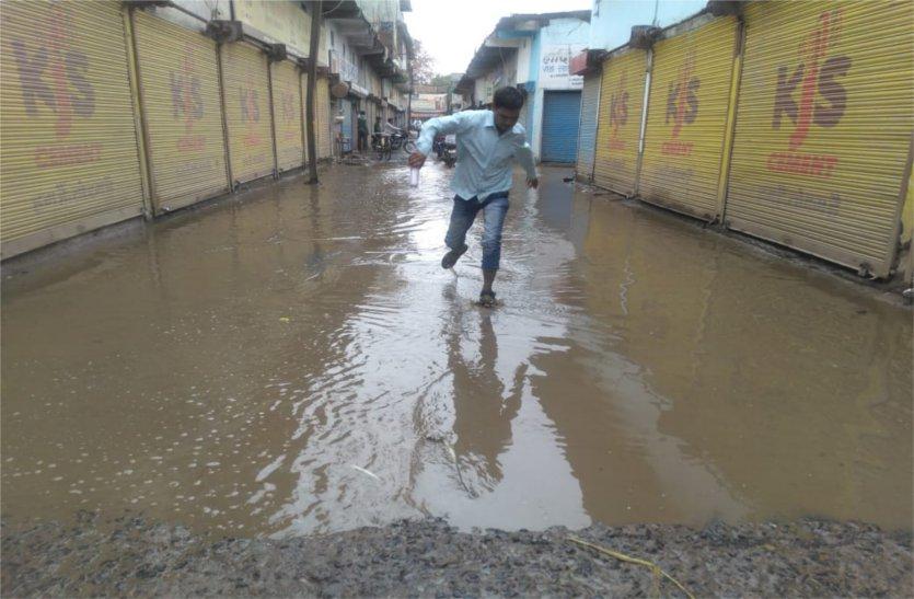 रात में हुई तेज बारिश से शहर हुआ पानी-पानी, पढ़े खबर