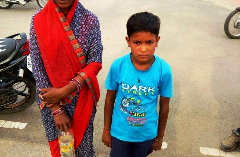 प्राथमिक शाला की शिक्षिका ने डंडे से की छात्र की पिटाई, कलेक्टर ने डीईओ को दिए जांच व कार्रवाई के निर्देश