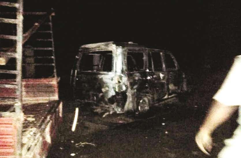 ऑटों में बैठे दो भाइयों पर चढ़ा दी कार, एक की मौत दूसरा गंभीर, गुस्साए लोगों ने चक्काजाम किया और फूंक दी कार
