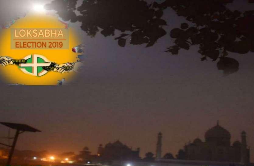 Lok sabha Election 2019: ये कत्ल की रात, आँखों में सारी रात जाएगी…