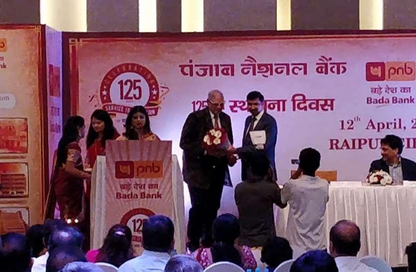 बालाघाट के समजसेवी का रायपुर में सम्मान