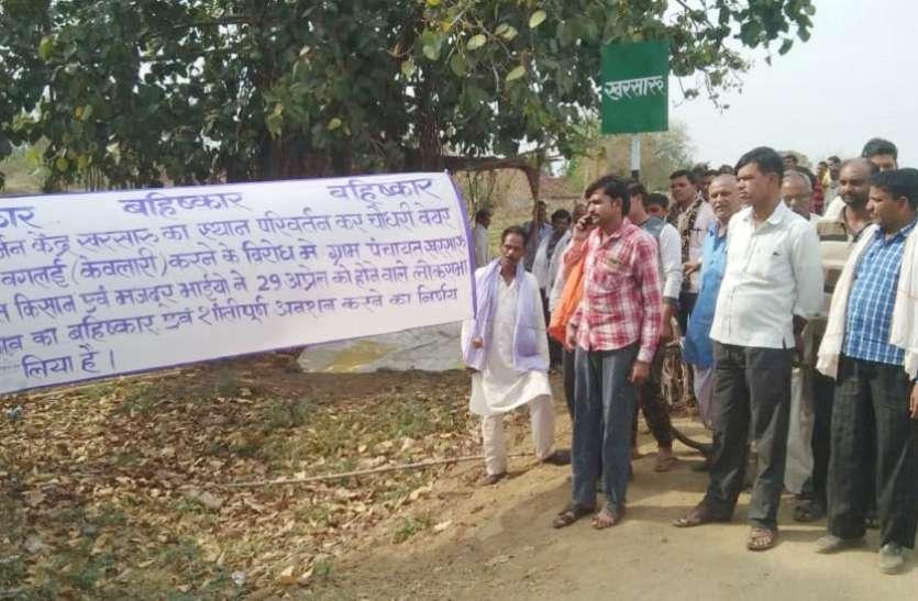 भूख हड़ताल पर बैठे किसान, लोकसभा चुनाव में मतदान बहिष्कार की चेतावनी