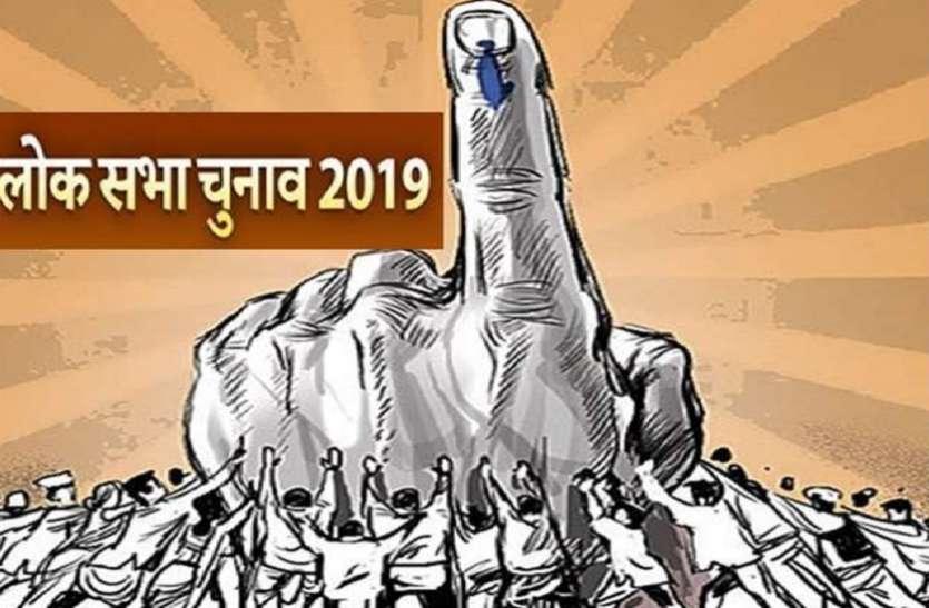 जिलें की दो सीटों के लिए पहले ही दिन बिके 54 नामांकन फार्म ,निर्दल उम्मीदवारों की होगी भीड़
