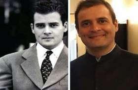 भारतीय नेताओं की जवानी की ये तस्वीरें देखकर आप हैरान हो जाएंगे