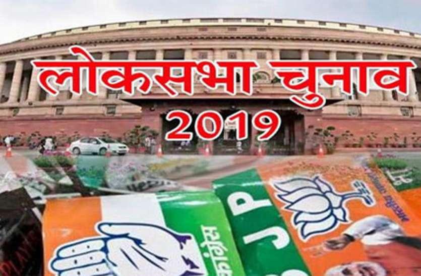 भाजपा, कांग्रेस, बसपा, सपाक्स सहित 9 प्रत्याशियों ने भरे पर्चे, अब तक 14 उम्मीदवारों की हुई संख्या