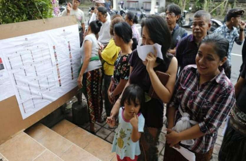 इंडोनेशिया में राष्ट्रपति चुनाव के लिए मतदान हुआ पूर्ण, कुछ ही घंटों में सामने आ जाएंगे परिणाम