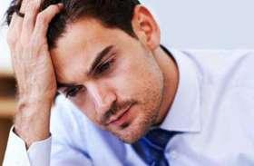 डायबिटीज से बचना है तो खुश रहें, तनाव न लें