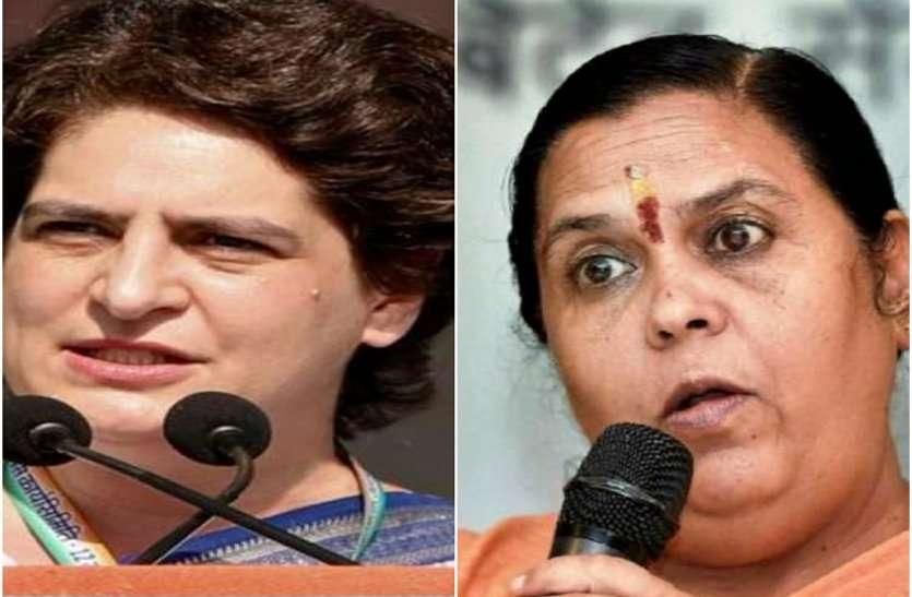 प्रियंका गांधी पर उमा भारती का विवादित बयान, बोलीं..चोर की पत्नी...