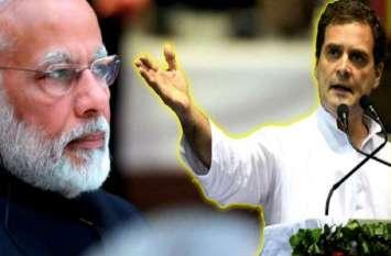 चौकीदार चोर प्रकरण : राहुल गांधी के खिलाफ याचिका करने वाले दो वकीलों की गहलोत सरकार ने की छुट्टी