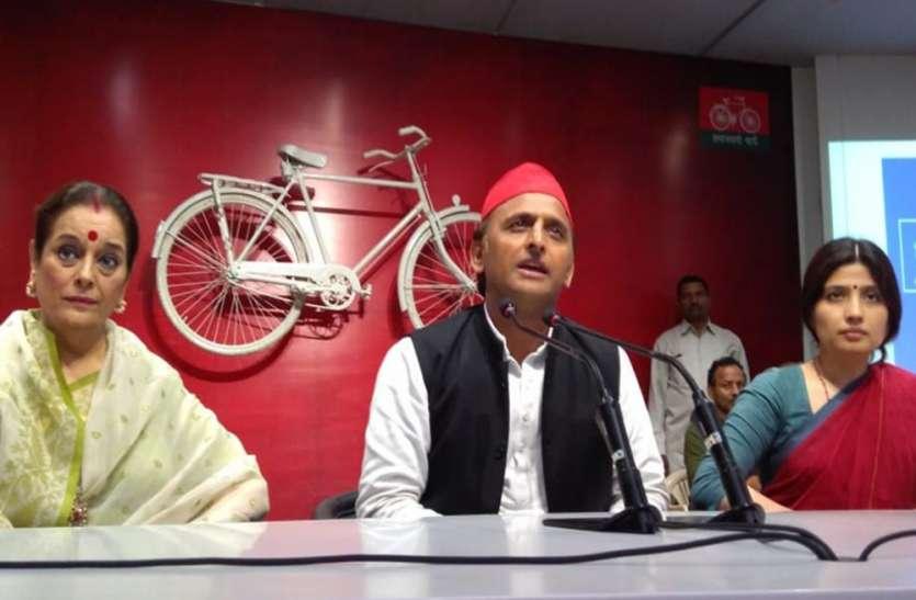 अखिलेश यादव ने प्रेस कांफ्रेस कर पूनम सिन्हा के चुनाव लड़ने पर की बड़ी घोषणा, साथ ही कहा यह