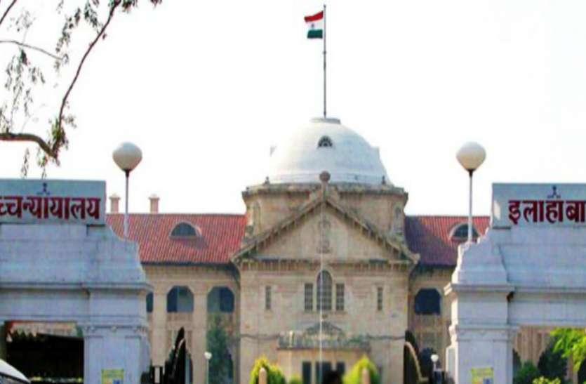 हाईकोर्ट ने श्रीचंडी मंदिर प्रबंधकीय विवाद एक माह में तय करने का निर्देश