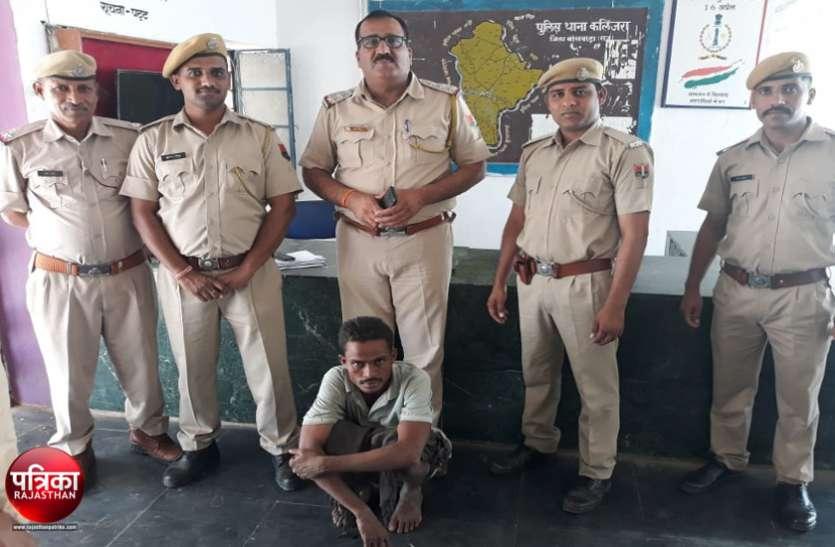 बांसवाड़ा : तीन थाने की पुलिस के नाक में किया दम, पथराव कर एएसआई को जख्मी किया, आखिर पकड़ा गया आरोपी