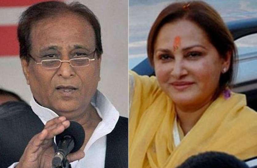 इस भाजपा नेता ने अाजम खान का मानसिक संतुलन गड़बड़ बताया, कहा- उसके साथ करना चाहिए ये काम...