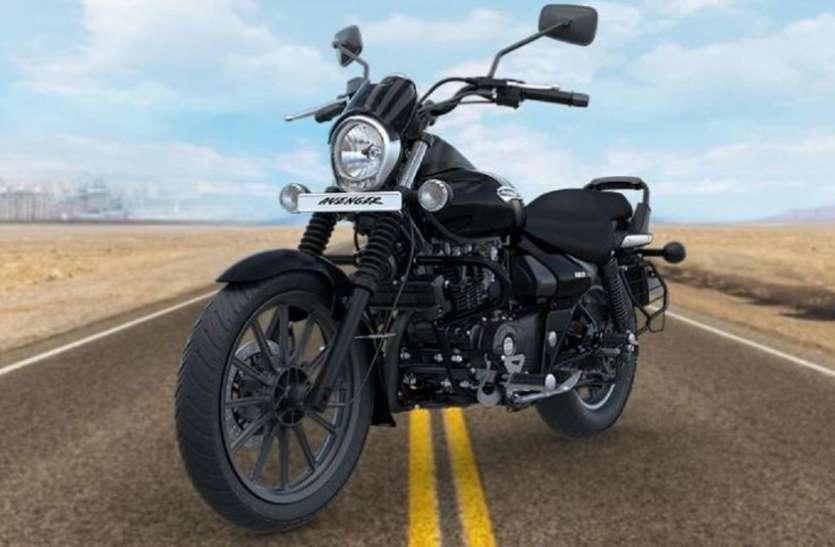 Bajaj लॉन्च करेगा सबसे सस्ती क्रूजर बाइक, जानें कब होगी लॉन्चिंग