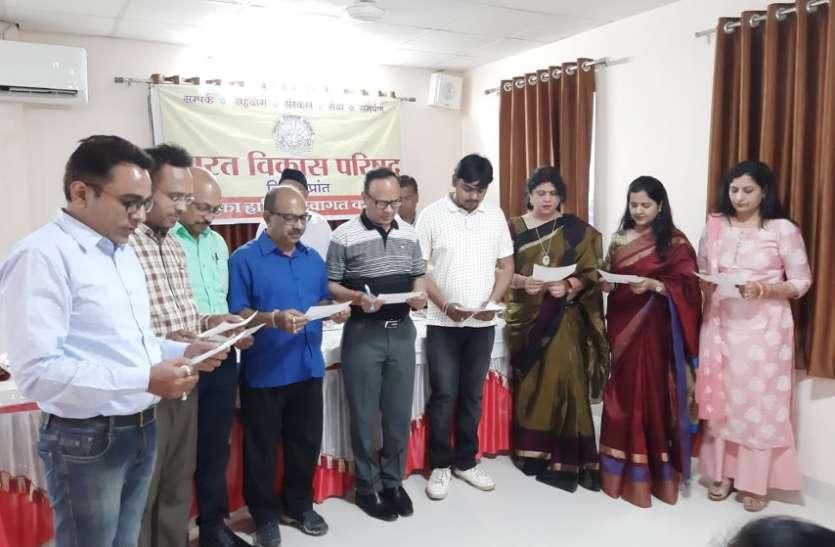 डॉ. राकेश बने भारत विकास परिषद के अध्यक्ष
