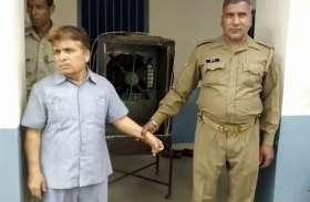 पुलिस भर्ती के मेडिकल में पास कराने के नाम किया ऐसा काम पहुंच गया जेल