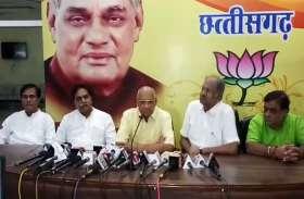 छत्तीसगढ़ की तीन सीटों पर मतदान से पहले सांसद बैस ने किया भाजपा की जीत का दावा