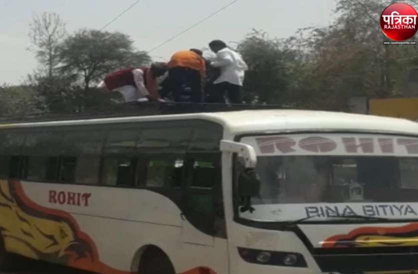 बांसवाड़ा : बस की छत पर नाचते बारातियों को ओवरहेड लाइन से लगा करंट, मां-बेटा और एक मासूम की हालत गंभीर