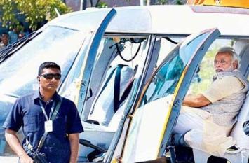 संबलपुर में मोदी के एसपीजी चॉपर को चेक करने वाले पर्यवेक्षक निलंबित
