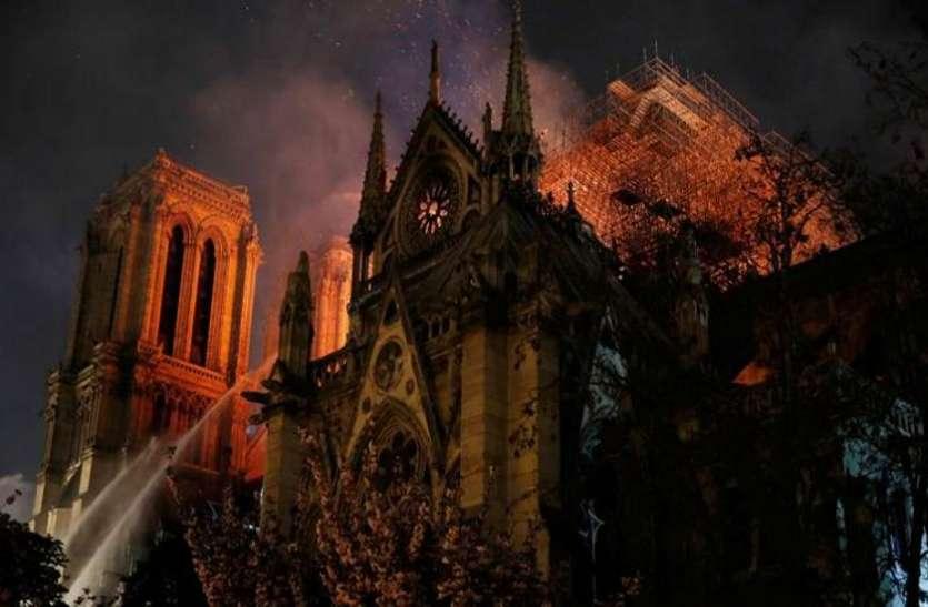 फ्रांस: भीषण अग्निकांड के बाद नोट्रे डेम को 6 वर्षों के लिए किया गया बंद