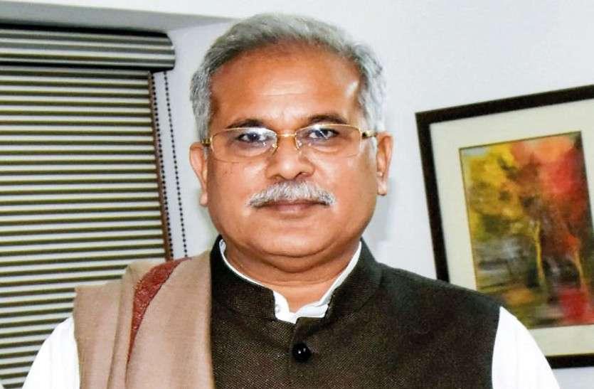 CM भूपेश बघेल की अपील, वादा पूरा करने वाली सरकार चुनिए