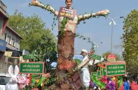 महावीर जयंती : मधुर स्वर लहरियों और जय कारों के साथ निकली नयनाभिराम झांकिया...... देखें तस्वीरें
