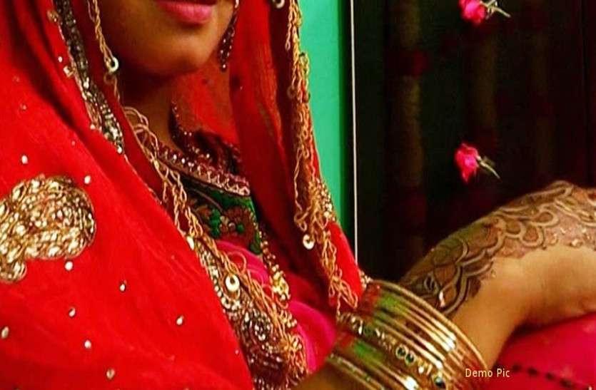 शादी की पहली रात दुल्हन का ये खेल, जानकर आप भी रह जाएंगे दंग...पढ़ें पूरी खबर