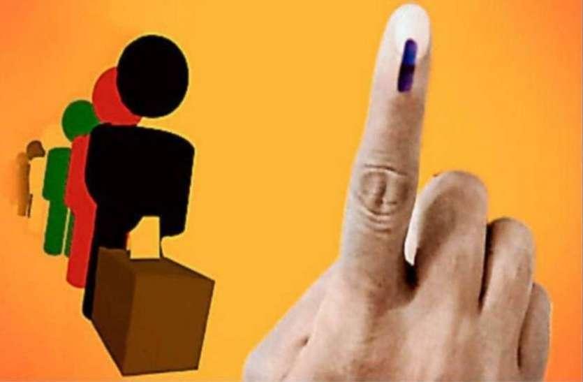 राज्य की 14 सीटों पर चुनाव कल