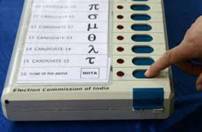 पांचवे चरण के मतदान के साथ 11 बूथों पर होगा पुनर्मतदान, चुनाव आयोग ने लिया बड़ा फैसला