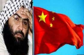 मसूद अजहर मामले पर चीन के रूख में कोई बदलाव नहीं, अमरीका के अल्टीमेटम को किया खारिज