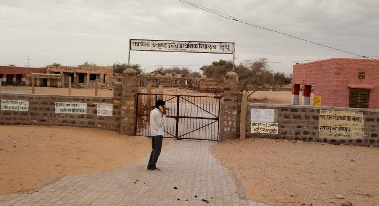 दिधु गांव के विद्यार्थियों की पीड़ा,पढऩे के लिए हर दिन करना पड़ रहा 10 किमी का सफर
