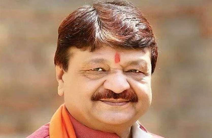 बड़ी खबर : कैलाश विजयवर्गीय ने इंदौर से चुनाव लडऩे से किया इनकार