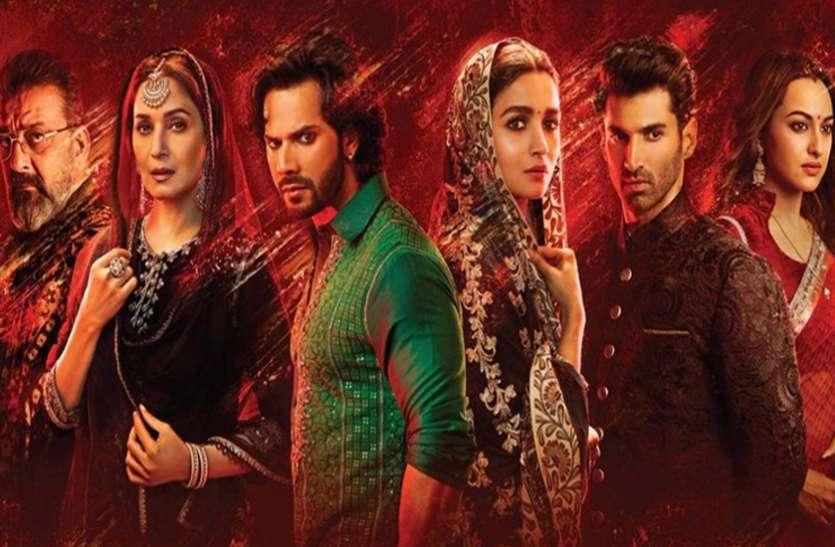 Kalank Movie Review: रूप-जफर के बीच एक अनोखी प्रेम कहानी है 'कलंक', जानें कैसी है फिल्म...