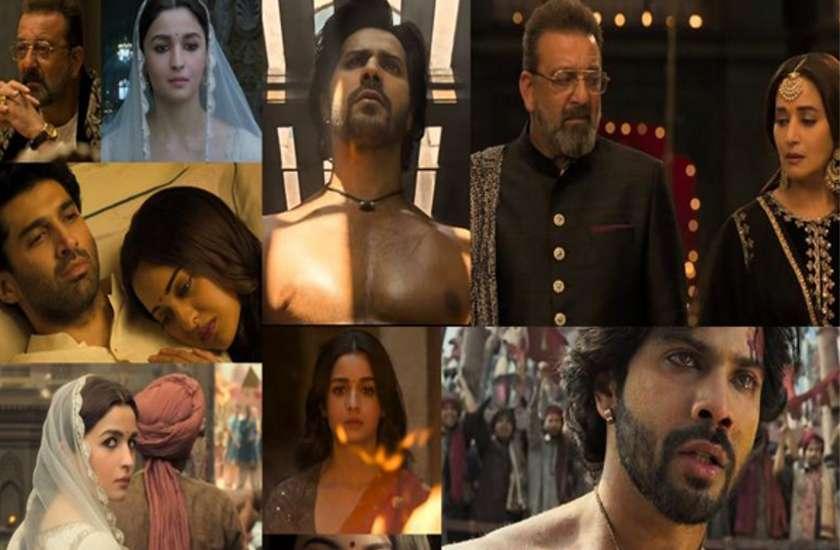 kalank-movie-review-alia-bhatt-varun-dhawan