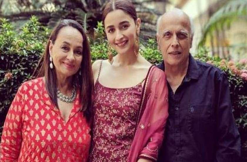 bhatt-family