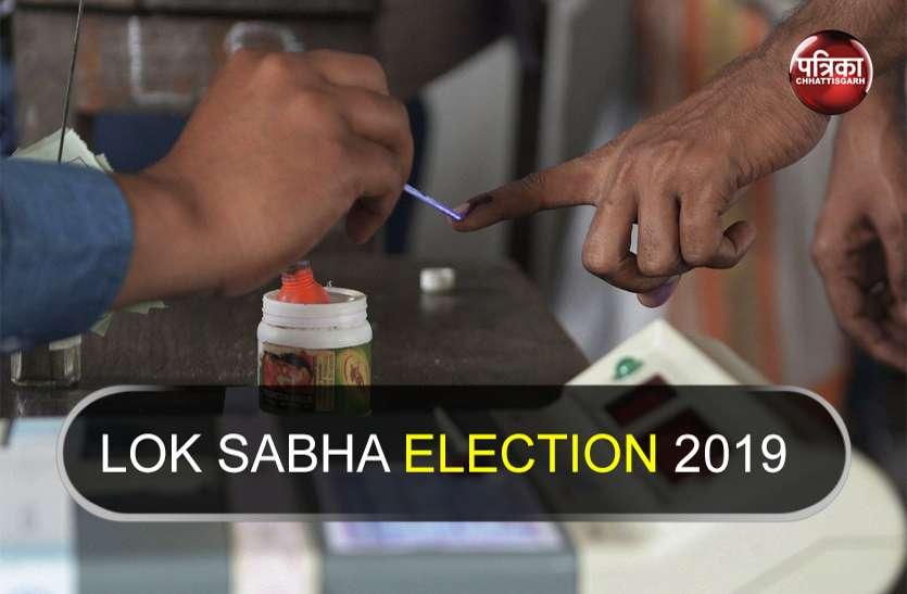 लोकसभा चुनाव के दूसरे चरण में कल 16 लाख वोटर्स करेंगे महासमुंद सीट का फैसला
