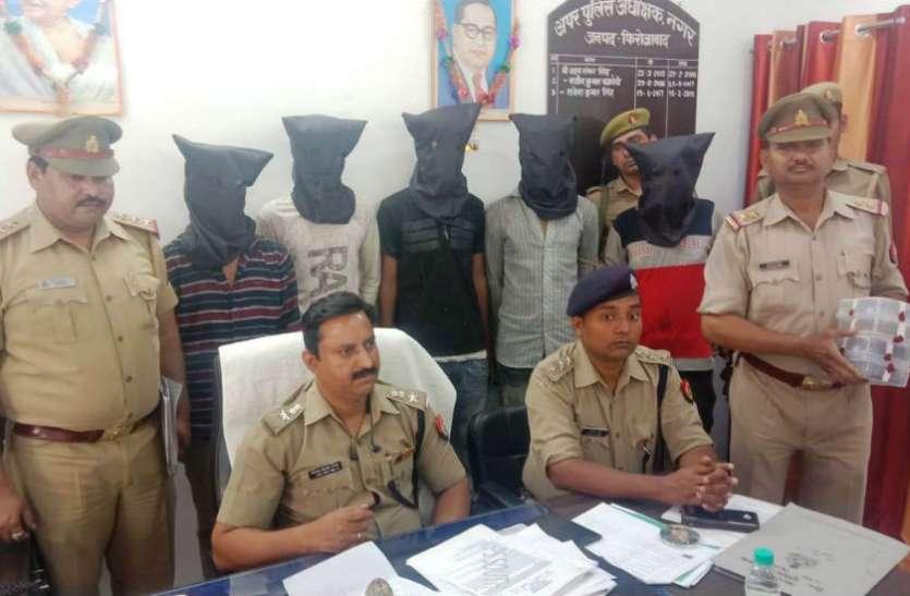 लोकसभा चुनाव से पहले फिरोजाबाद पुलिस के हाथ लगा एक ऐसा गिरोह जो इस तरह की वारदातों को देता था अंजाम, देखें वीडियो