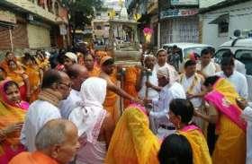Photo Gallery: जीयो और जीने दो का संदेश लेकर निकली महावीर स्वामी की शोभायात्रा