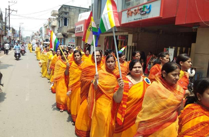 Video : महावीर जयंती पर जैन समाज ने शहर में निकाली भव्य शोभायात्रा, झांकियों ने मोहा लोगों का मन